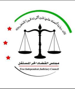 free judiciary council